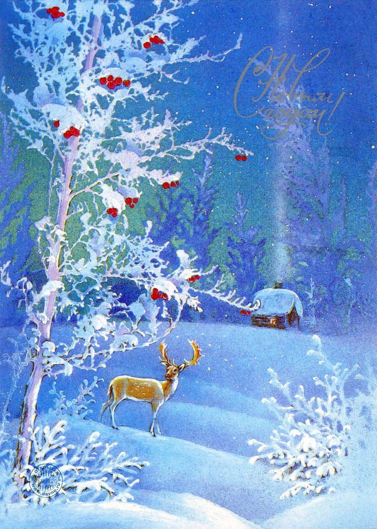 Зимние советские картинки, летающей бабочкой видео
