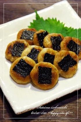 里芋の磯辺餅
