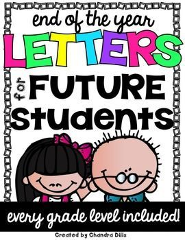 FREE End of the Year Letters to {Future} Students!