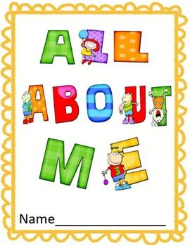 All About Me - What a great way to build your community in K-2 at the beginning of the year. Let your students share things about themselves. 15 pages
