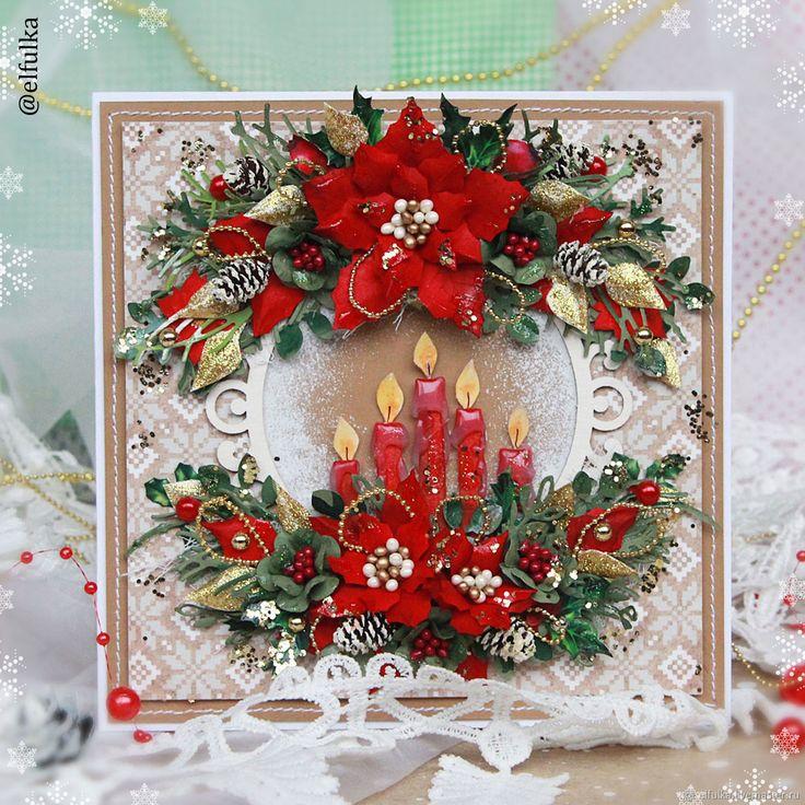 Уважением, открытка рождественский подарок