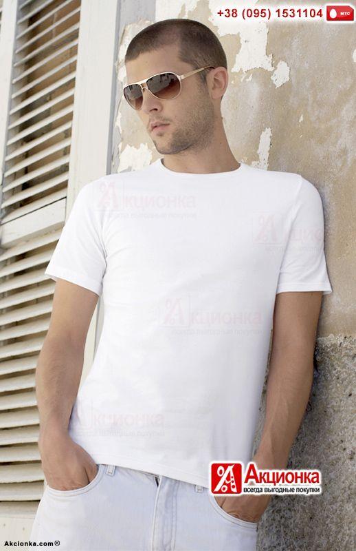 Акционка: Белые футболки Футболка 100% хлопок, плотность 150-165г, размер XS-3XL, 48-72, рукав короткий. Горловина футболки круглая, плотная не растягивается. Футболка унисекс Футболка без боковых швов, под нанесение. Футболка для промоакций, спецодежда, униформа http://akcionka.com +38 (095) 1531104