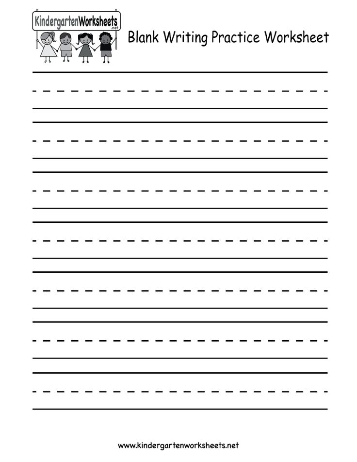 kindergarten blank writing practice worksheet printable