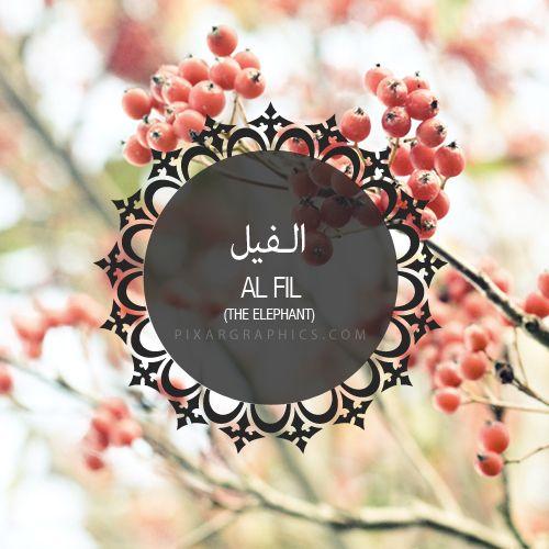 Al Fil Surah graphics