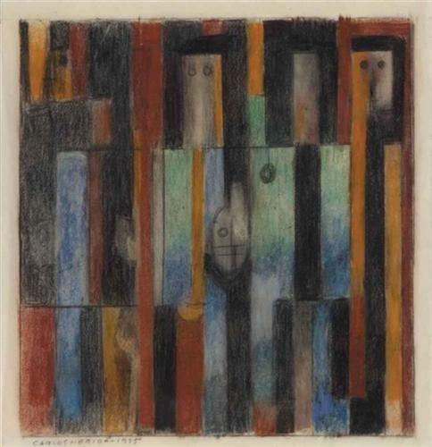 Composición abstracta by Carlos Merida, 1975
