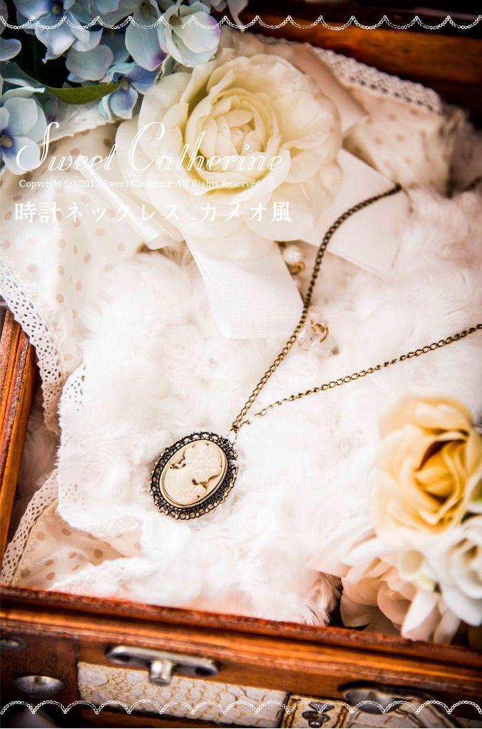 時計ネックレス カメオ風 ベージュ レディース 大人 アクセサリー ペンダント  懐中時計 クラシカル アンティーク クラロリ