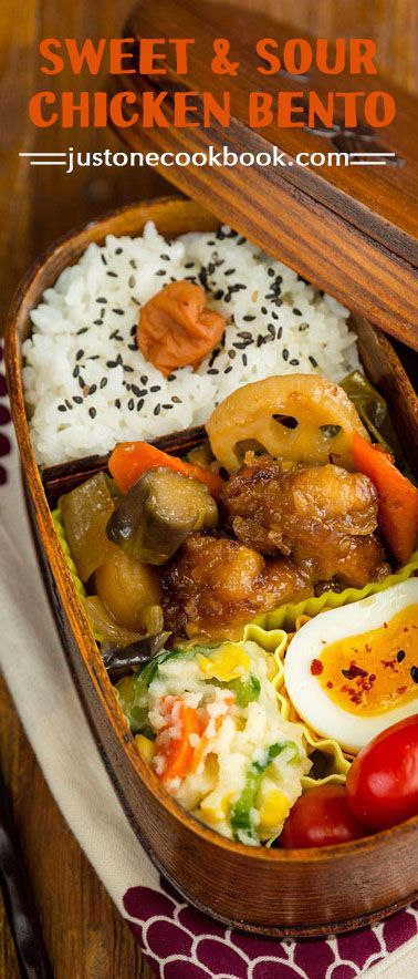 Sweet & Sour Chicken Bento | Easy Japanese Recipes at JustOneCookbook.com