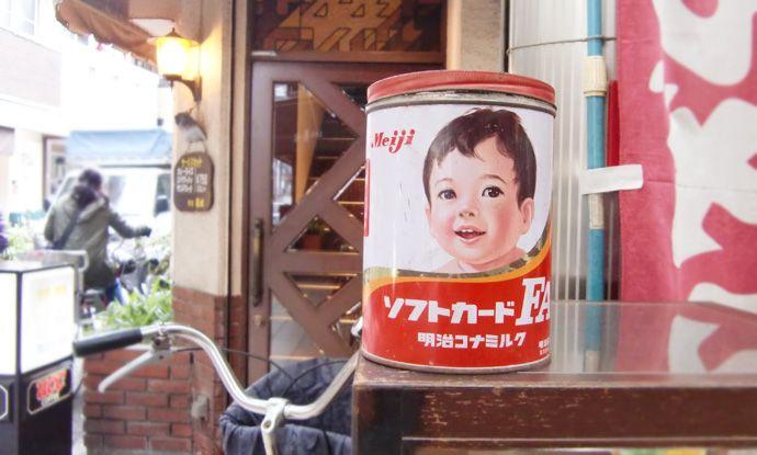 1980 明治製 粉ミルク ソフトカード明治コナミルクFAの缶