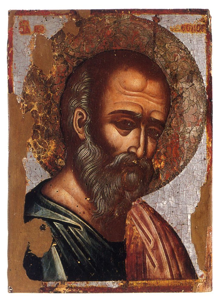 St John the Theologian. mid 17th c. Unknown painter (likely Konstantinos Tzanes). Vatopedi monastery, Mt Athos, Greece.