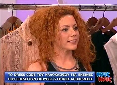 Alpha Channel_ kous kous (tv show)
