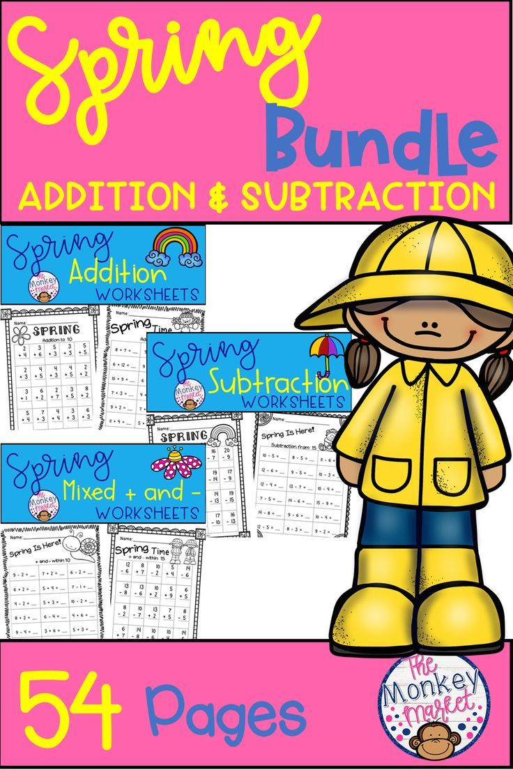 Spring Addition And Subtraction Addition And Subtraction Subtraction Spring Addition Matrix addition math is fun