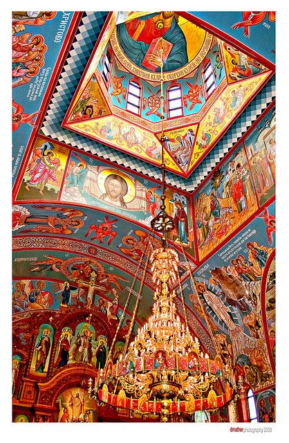 St Nicholas' Serbian Orthodox Church