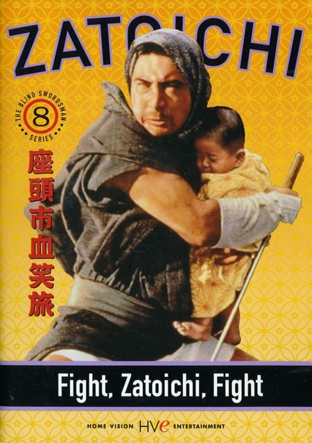 Zatoichi 8 Fight  Eiga Wiki Japanese Movies