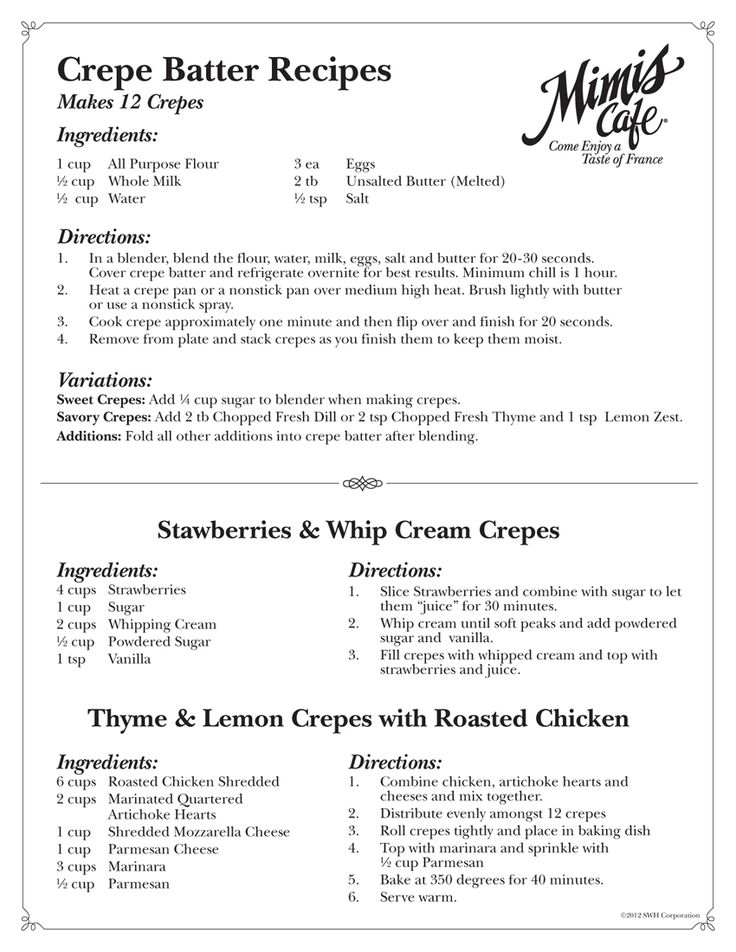 Mimi's Cafe makes the most amazing quiche and crepes, and I was tickled to see this recipe from them in my email today.  The only thing missing is the picture!