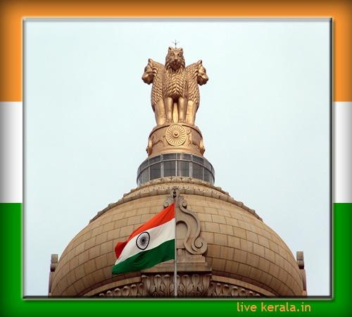 Ashok Stambh