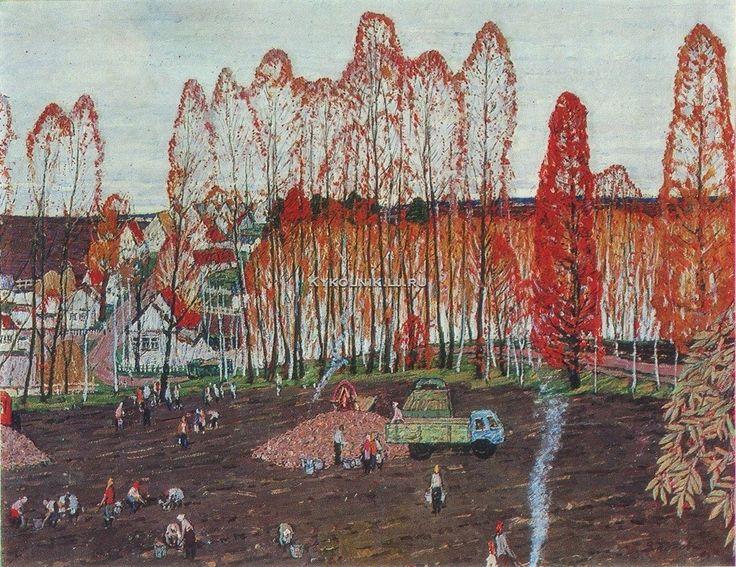 Попов Зиновий Ефимович (1924-1984) «Осенняя уборка» 1974