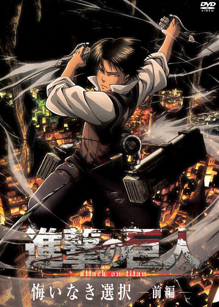 Hatsuki M.: Shingeki no Kyojin - E a Espera pela Segunda Tempo...