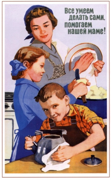 Soviet poster--That little boy is up to no good.