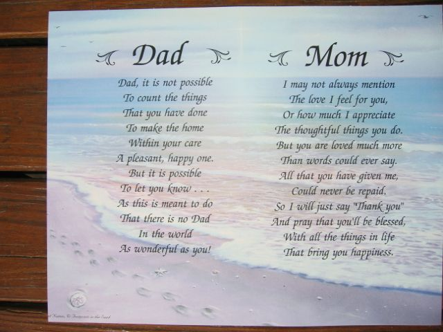 Mom And Dad Poems I Love You Dad And Mom Personalized