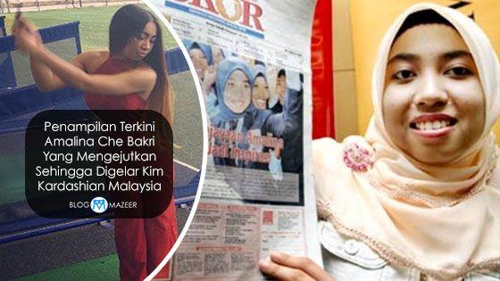 Penampilan Terkini Amalina Che Bakri Yang Mengejutkan Sehingga Digelar Kim Kardashian Malaysia   MASIH ingat dengan pelajar pintar Nur Amalina Che Bakri yang pernah menggegarkan negara sebagai pelajar terbaik SPM 2004 suatu masa dulu?  Gadis ini pernah menggemparkan masyarakat Malaysia ketika itu apabila mencatatkan keputusan cemerlang akademik dengan mendapat 17A1 sesuatu yang amat luar biasa.  Namun sejak kebelakangan ini timbul kontroversi di laman Facebook Twitter dan banyak lagi media…