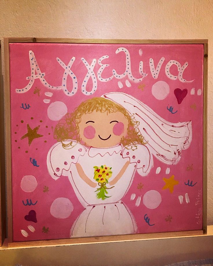 kadrakia cotton prince# personalized paintings www.cottonprince.gr wedding gift