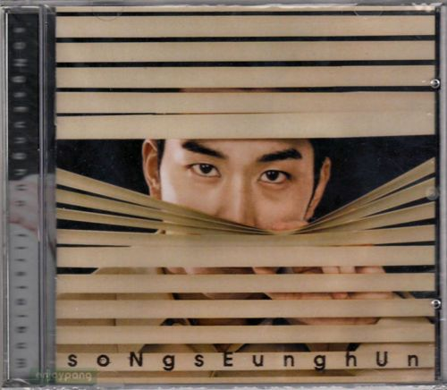 Song Seungheon / First Album CD - I Love You
