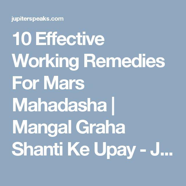 10 Effective Working  Remedies For Mars Mahadasha   Mangal Graha Shanti Ke Upay - Jupiter Speaks