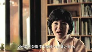 The True Origins of Pizza (한글자막), via YouTube.