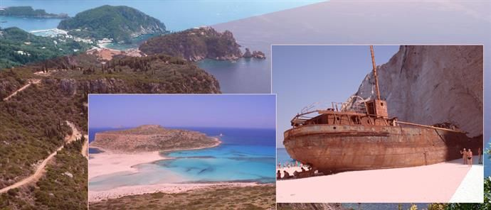 εν πλω σημειώσεις  φωτογραφίας : Τρεις ελληνικές παραλίες μεταξύ των 25 «παραδείσων...