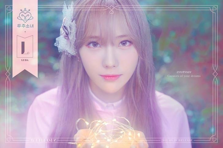 Wjsn Wj Please Luda Seola Teaser Images Wjsn Luda Cosmic Girls Kpop Girl Groups