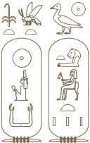 Namenskartuschen der Maat-ka-Ra Hatschepsut