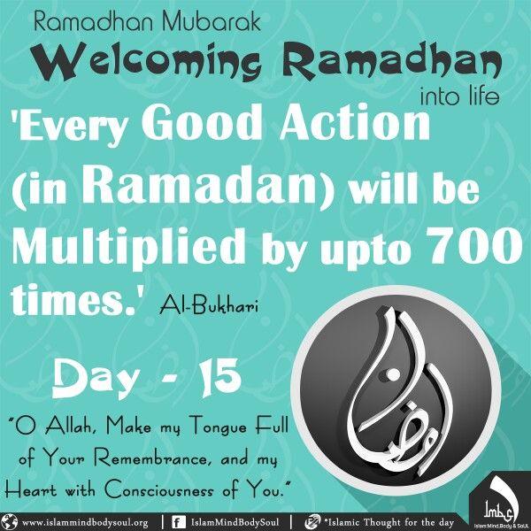 Every good deed in ramadhan will be multiplied by upto 700 times.. Al-bukhari  #welcoming #Ramadan #imbs #Islamic #day15 #multiple #multiplied #good #deeds #bukhari #hadeeth #remembrance #allah #prayer #peace