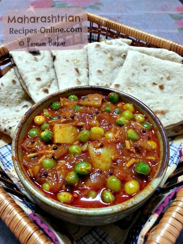 green peas curry marathi recipe
