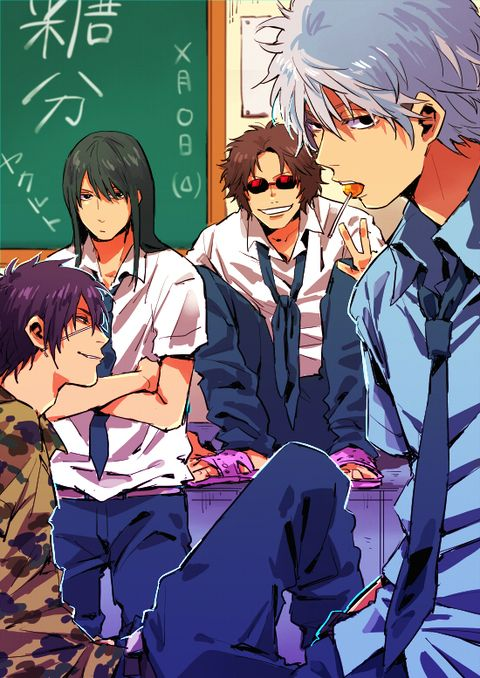 Joui (school) Rebel Four