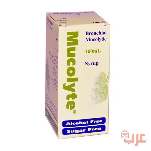 ميوكولايت Mucolyte لعلاج امراض الجهاز التنفسي Bronchial Sugar Free Drinks