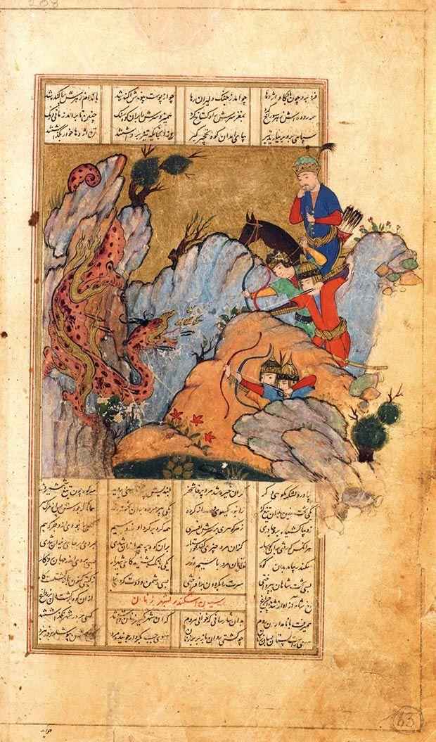 Lot 98 / Iskandar fights the dragon. A Persian miniature, Shiraz, c.1600 / Courtesy of MILLON Auction House