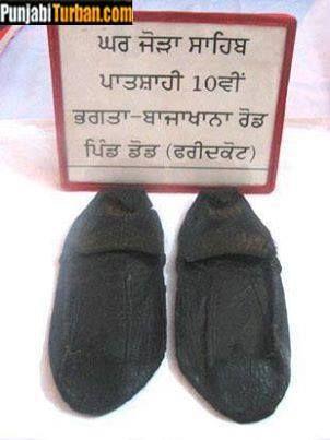 Jorha of Guru Gobind Singh ji