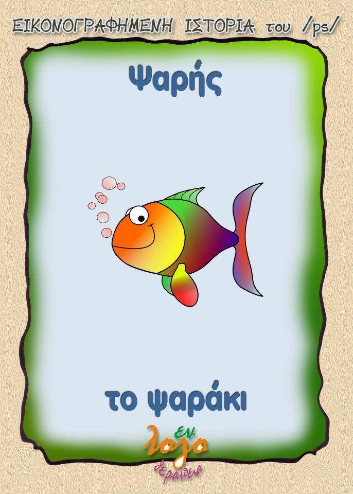 http://sphotos-a.ak.fbcdn.net/hphotos-ak-ash3/559868_141542096015092_102027230_n.jpg