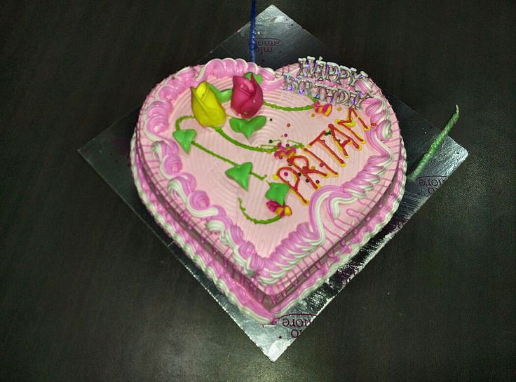 Birthday Celebration @ Pritam Paul_001