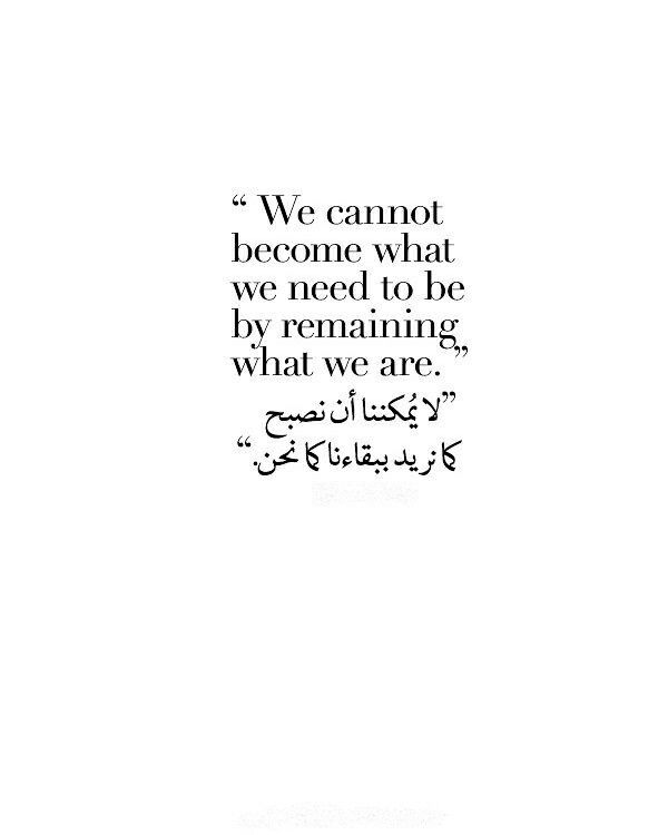 Pin By Llolo Asal On مقولات و اقتباسات Words Quotes Inspirational Words Words