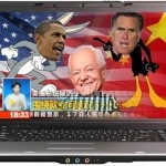 Election 2012 Goes Viral In Beijing: Chinese Netizens Avidly Follow US Election, Presidential Debates (微博) (VIDEO)
