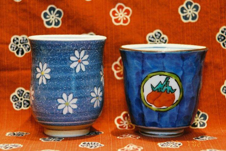 Japanese - Tea Cup