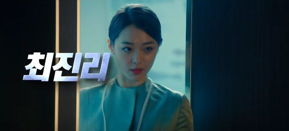Watch the Trailer for Upcoming South Korean Movie Real with Kim Soo Hyun, Sulli, Sung Dong Il | Koogle TV