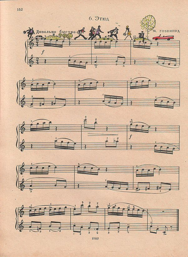 the day starts like that. How about taking Stabilo pens and paper and create a whole routine in the form of score? That's what the Russians Alexei Lyapunov and Lena Ehrlich did. Life is not life without music!
