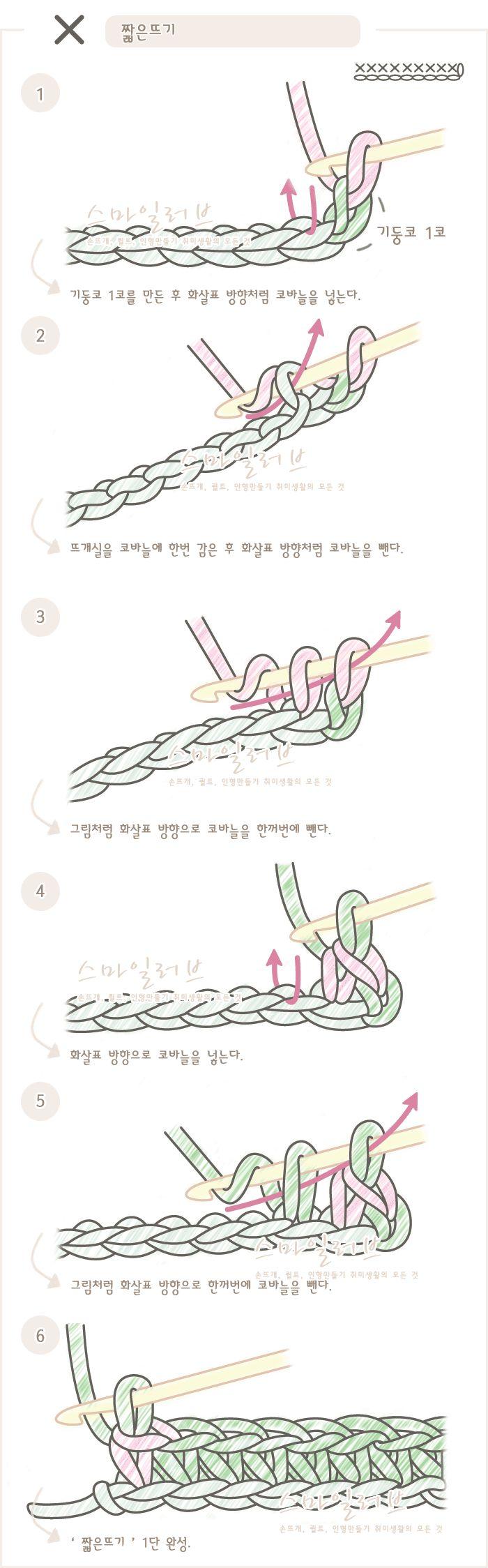 푸미스토리 손뜨개 뜨개실 털실 핸드메이드샵 - 코바늘 강좌 [[짧은뜨기]코바늘 도안기호와 뜨는 방법. 뜨개질(손뜨개) 무료강좌]