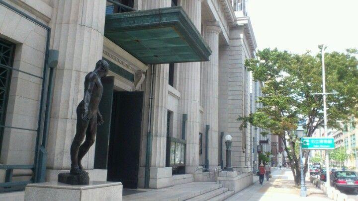 神戸市立博物館 Kobe City Museum