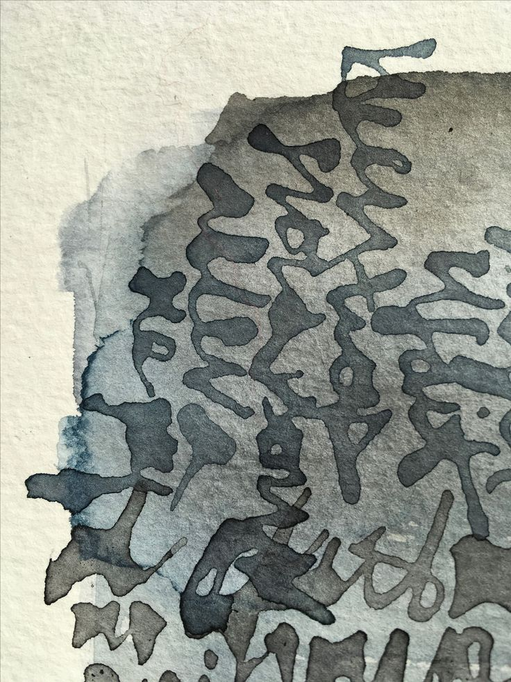 Suzanne Fortin - ink and asemic writing