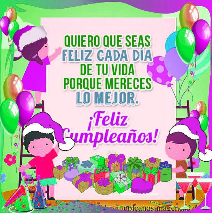 17 best ideas about tarjetas para hermanas on pinterest frases de hermanas feliz cumplea os - Mi tarjeta family ...