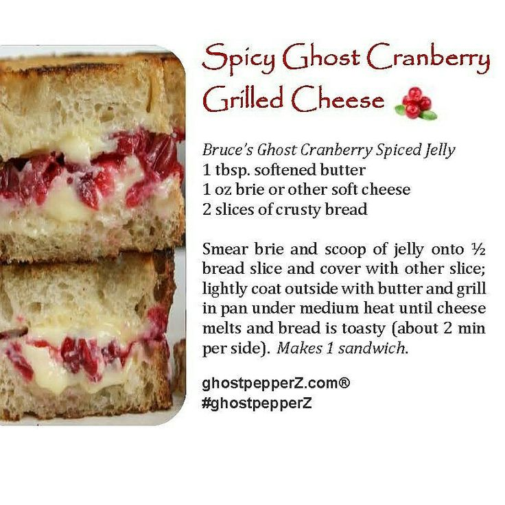 Hottest Recipe!  Spicy Ghost Cranberry Grilled Cheese  With Bruce's Ghost Cranberry Spiced Hot n' Sweet Jelly. Also delicious with all our other hot n' sweet flavors to spice up your grilled cheese!  SHOP NOW jellies are on our new website at www.ghostpepperZ.com  #ghostpepperz