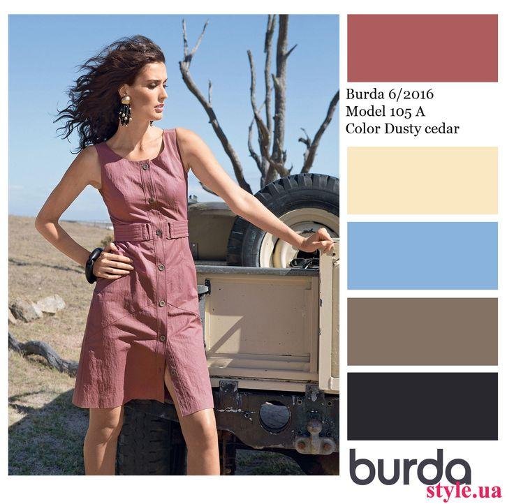 Чи відправляєтеся ви в подорож або на роботу, стильне і зручне плаття на металевих ґудзиках з відстроченим декоративним поясом всюди буде доречним.